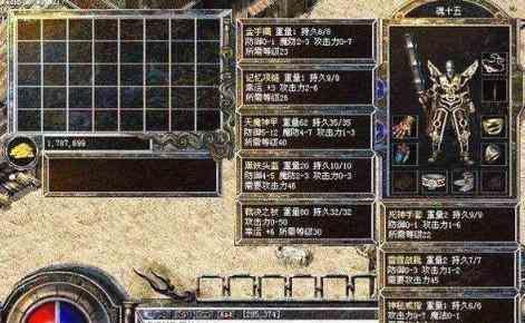 新开传奇手游里游戏妖皇在世魔挡灭魔是终极boss吗?